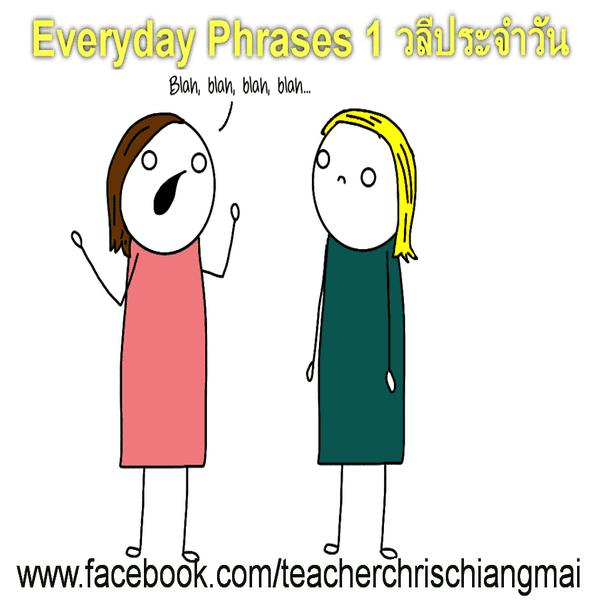 Everyday phrases