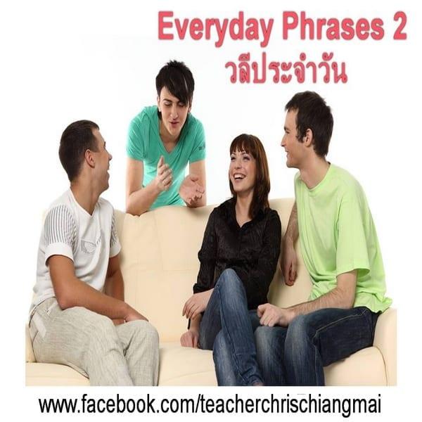 Everyday phrases 2