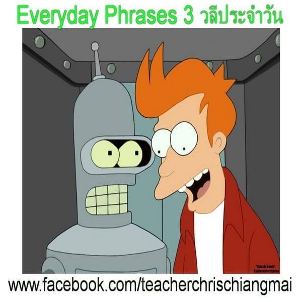 Everyday phrases 3