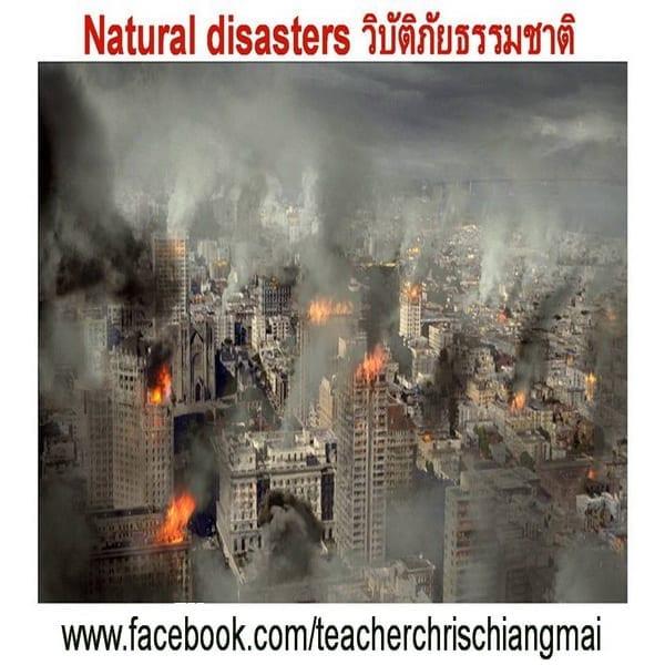 Natural disasters พิบัติภัยธรรมชาติ