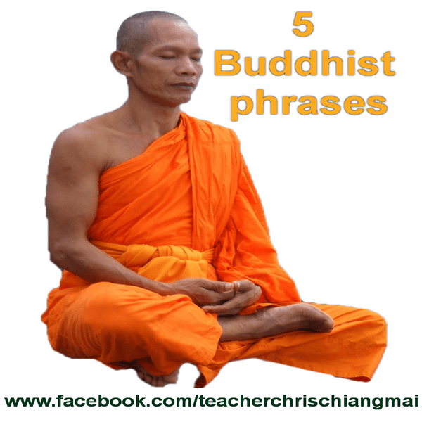 5 Buddhist phrases