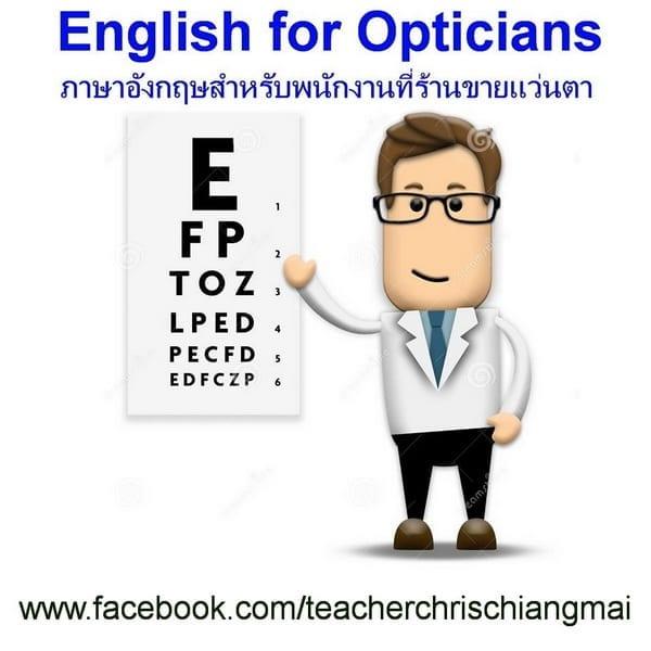 Optician English