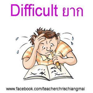 Difficult Task