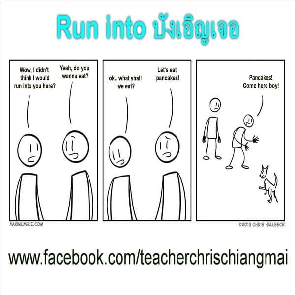 Run into บังเอิญเจอ