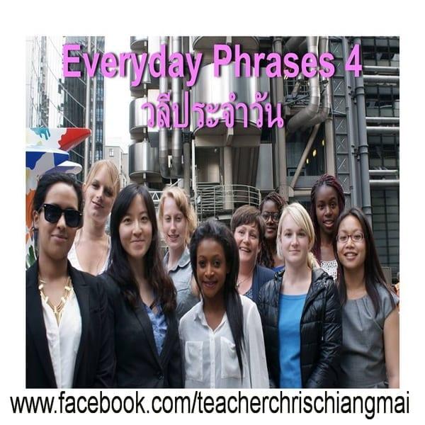Everyday phrases 4