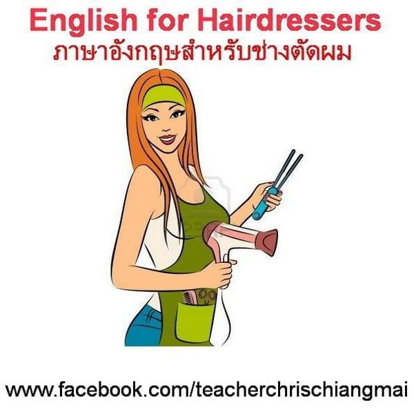 Hairdresser English
