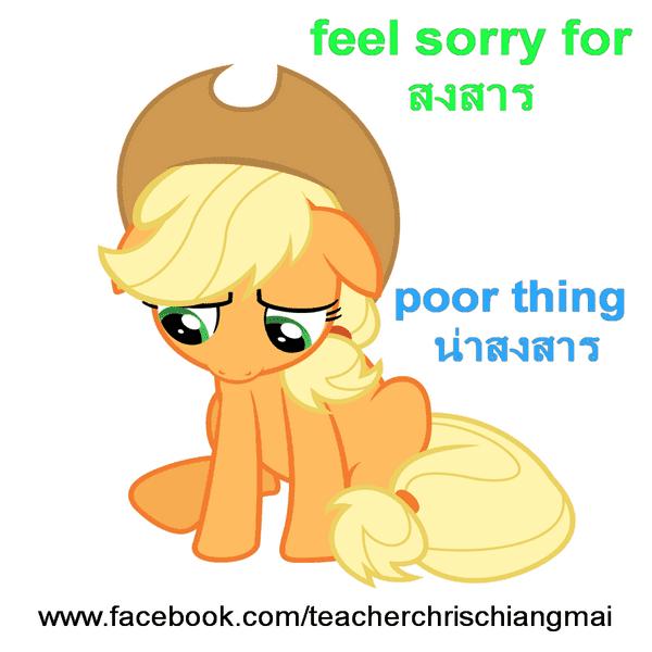Feel sorry for