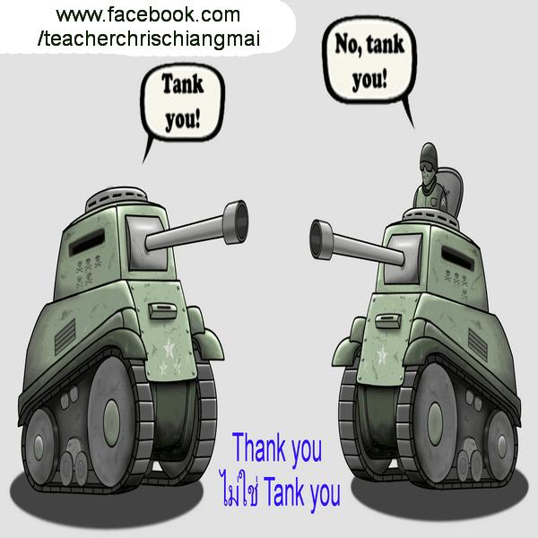 Tank you