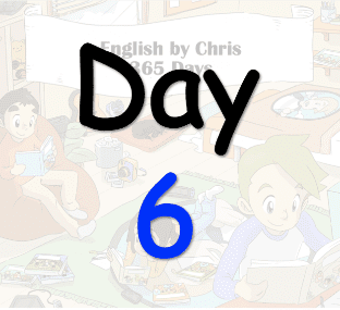365 Day 6
