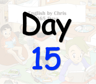 365 Day 15