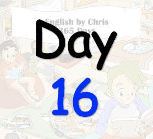 365 Day 16