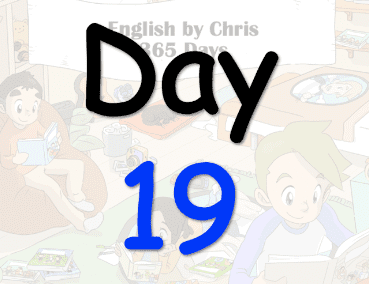 365 Day 19