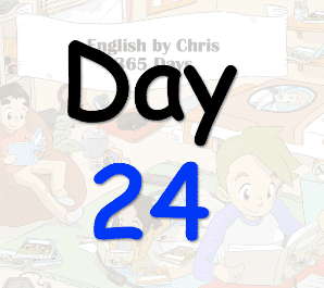 365 Day 24