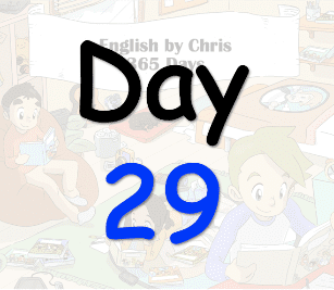 365 Day 29
