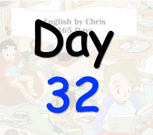365 Day 32