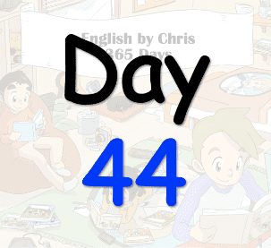 365 Day 44