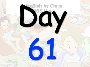 365 Day 61