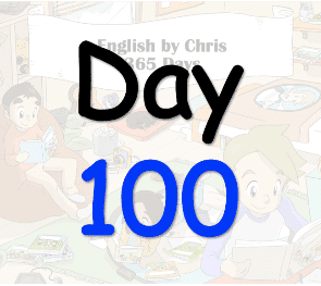 365 Day 100