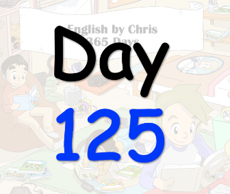365 Day 125
