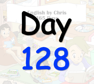 365 Day 128