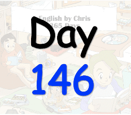 365 Day 146