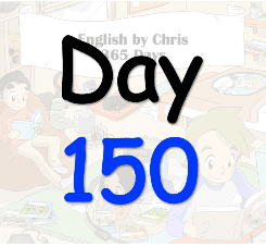 365 Day 150