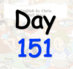 365 Day 151