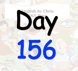 365 Day 156