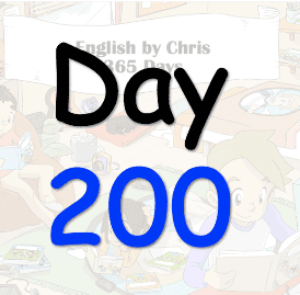 365 Day 200