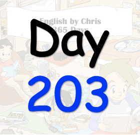 365 Day 203