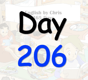 365 Day 206