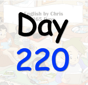 365 Day 220