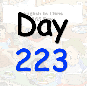 365 Day 223