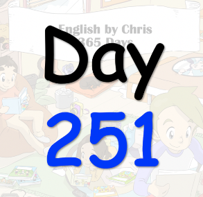 365 Day 251