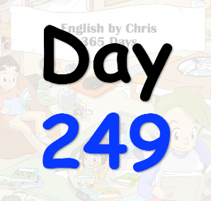 365 Day 249