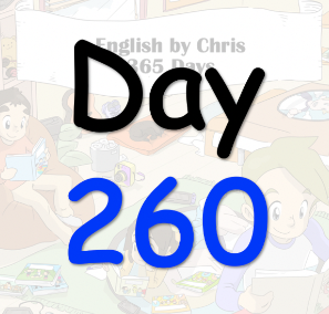 365 Day 260