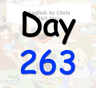 365 Day 263