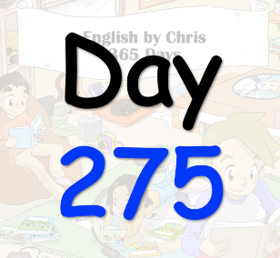 365 Day 275