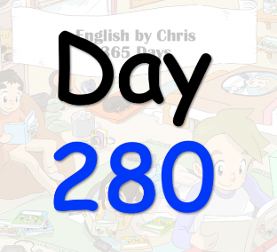 365 Day 280
