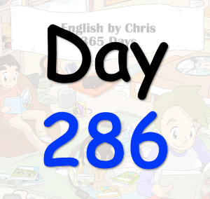 365 Day 286