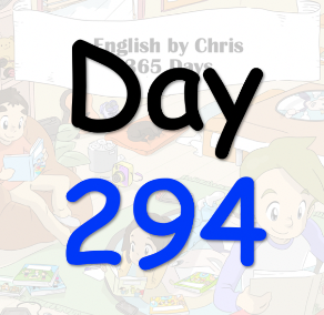 365 Day 294