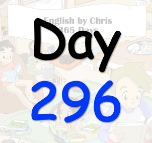 365 Day 296
