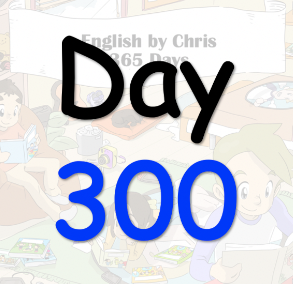 365 Day 300