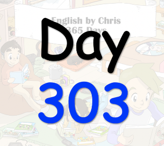 365 Day 303