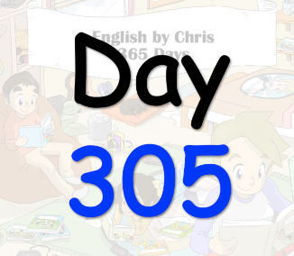 365 Day 305
