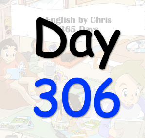 365 Day 306